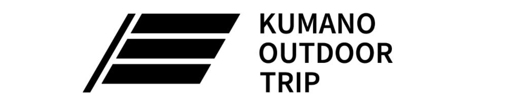 リゾート大島 遊び・体験